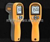 红外测温仪 MT4MAX
