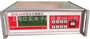 在线微波水分仪,在线水分测定仪,微波水分测量仪
