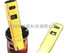 ORP测试笔,负电位ORP计,ORP测量仪
