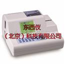 产品货号: wi41530自动优利特尿液分析仪(8项、10项、11项)